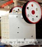 industrie concasseuse en pierre d'usine du concasseur de pierres 16-50tph écrasant l'équipement minier