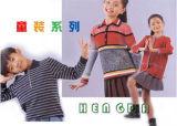 아이들의 의복