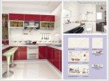 300X600mm Fabrik-Preis-Küche-Wand-Badezimmer-keramische Wand-Fliese (36037)