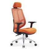 Art-Ineinander greifen-Rückseiten-ergonomischen Boss-Leitprogramm-Stuhl hoch laufen