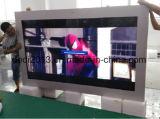 Dedi 84 Zoll-horizontaler im FreienTouch Screen mit dem Ventilator-Abkühlen