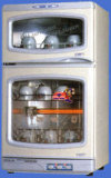 80L entkeimenschrank - ZTD75B-80.1H