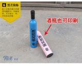 Ombrello poco costoso promozionale pieghevole della bottiglia di vino dell'elemento del regalo dell'OEM di modo