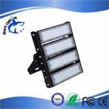 정연한 고성능 200W LED 투광램프