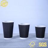 Оптовая торговля колебания Обои чашки с крышками для кофе и чай