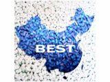 Cor azul química Masterbatch do pigmento elevado com o portador de PP/PE/ABS/PS
