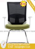 Металлическая Мебель ожидания приема Конференции Председателя (HX-ГГ010A)