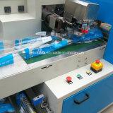 使い捨て可能なプラスチックコップの水平の流れのラッパーの機械装置