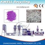 Гранулаторй высокой эффективности пластичный рециркулируя для зерен ЕВА