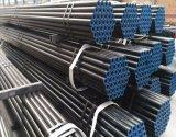 Youfa 상표 ASTM A106 Gr. B 이음새가 없는 강관