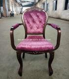 ألومنيوم عرس متّكأ يتعشّى عرض كرسي تثبيت