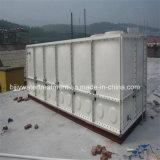 Цистерна с водой стеклоткани GRP SMC модульная с хорошим качеством