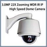 3.0MP 22X IP WDR CCTVの機密保護の高速ドームのカメラ