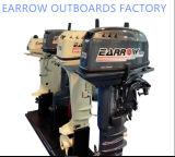 Außenbordmotor-Außenbordmotor 15HP/9.9HP 2stroke und 4 Anfall-/Außenbordboots-Motor