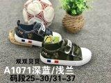 方法熱い販売の加硫させたキャンバスの子供は子供の靴の赤ん坊靴に蹄鉄を打つ
