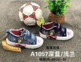 형식 아이 단화 아기 신발이 최신 판매 가황한 화포 아이에 의하여 구두를 신긴다