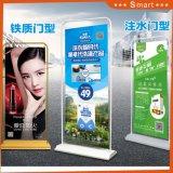 Поощрение Door-Type наружной рекламы подставка для дисплея