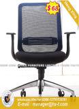 백색 구조 녹색 직물 메시 의자 (HX-8NC1012A)