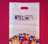 Custom напечатано пластиковые мешки для покупок биоразлагаемых забирать сумки