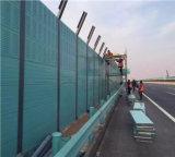 Barreiras acústicas galvanizadas do ruído das estradas da chapa de aço