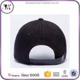 Дешевые пользовательский дизайн шапки колпачки хорошего качества установлен Baseball Caps для продаж