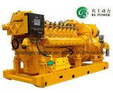 Générateur de gaz défini avec le GNL, GNC, GPL, le méthane