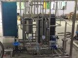 Esterilizador de la placa del Uht de la máquina de la esterilización de la lechería del pasteurizador de la leche del pasteurizador del Uht