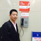 Banque téléphone, ligne téléphonique VoIP Intercom, étanche Téléphone Poe