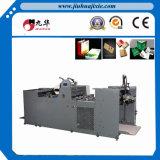 Machine feuilletante thermique de cannelure automatique de Semi-Atuomatic de carton de qualité