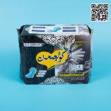 バルク衛生タオルの高品質Cotton/PEの生理用ナプキン