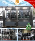 アルミニウム錫ビール缶詰になるファイリング機械価格