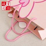 Sac de Papier d'emballage/sac papier d'emballage/sac de papier de métier