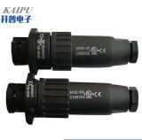 円水証拠のコネクター(KP32シリーズ)