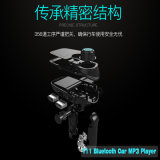 T11 de voiture mains libres Bluetooth FM transmetteur MP3 avec chargeur USB double