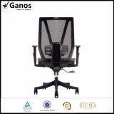 стул офиса сетки способа регулируемый с Nylon основанием