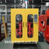 500ml~1L HDPE/PE/PP/LDPE 음식 병 고품질 플라스틱 중공 성형 기계