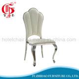 結婚披露宴のための椅子を食事する熱い販売のローズの金の金属