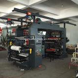 4つのカラーペーパーロールFlexoの印字機