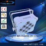 Luz lisa da PARIDADE do diodo emissor de luz do preço de fábrica 7PCS 10W RGBW mini, mini diodo emissor de luz da PARIDADE