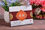 De Doos van het Karton van het Malplaatje van het Embleem van de douane met Aangepast Embleem voor Wholesales