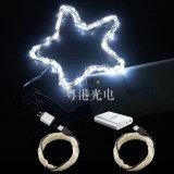 Indicatori luminosi flessibili della stringa del collegare di rame del USB LED della decorazione di natale
