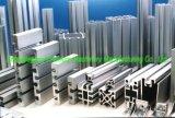 Profil Suqare Plm-Lqe400 Series Aluminium Profile Cutting Machine
