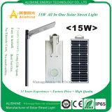 5 años de garantía todo-en-Uno LED Solar de la luz de la calle de la lista de precios