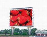 P5 schermo di visualizzazione esterno del modulo di colore completo 160mm*160mm LED