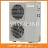 冷却装置のための空気によって冷却される凝縮の単位