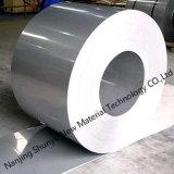 熱間圧延の鋼鉄コイルか鋼板またはシート