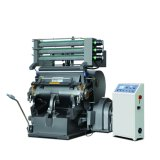 Tymk-1200熱いホイルの切手自動販売機及び型抜き機械