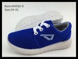 Último projeto de calçado de desporto tênis de corrida calçado casual (HH410-7)