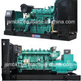 競争価格のYuchai Engineが動力を与える水によって冷却されるディーゼル発電機セット1500kw/1875kVA