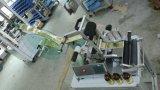Desk-Top тип разливает машину для прикрепления этикеток по бутылкам опарников